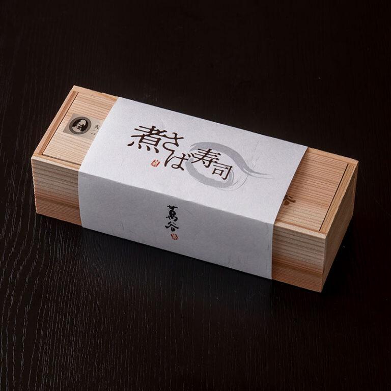 oshizushi-1